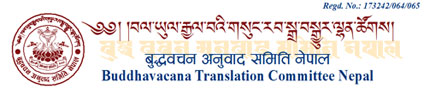 Buddhist Translation Community Nepal